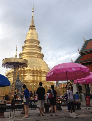 I can't remember the name of this temple, but it is featured on the back of the 25 satang Thai coin.