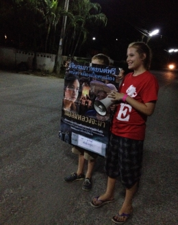 Promoting our film showing through the streets of Lamphun.