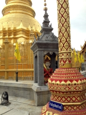 A corner at the gold temple.