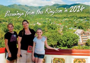 Christmas postcards temple