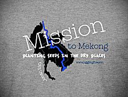 mekong t-shirt